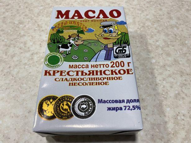 """Масло 72.5% """"Крестьянское"""" пачка 200г"""