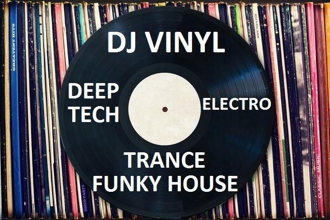 Dj vinyl 120шт диджей винил пластинки deep tech electro trance house