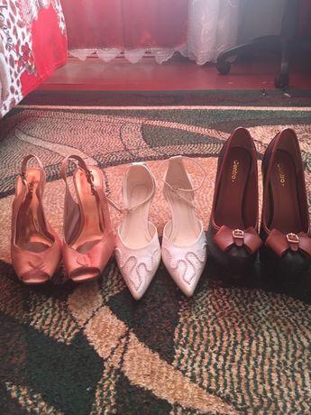 Босоножки свадебные, босоножки, туфли