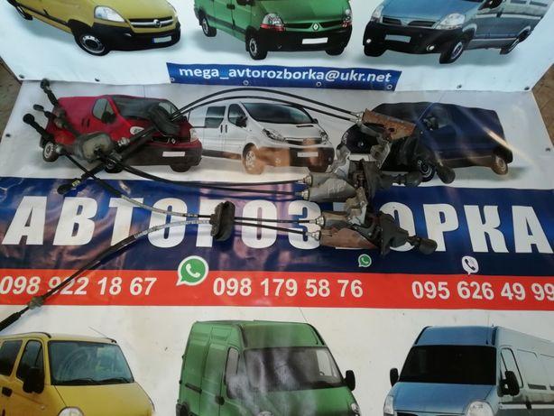Куліса, трос Opel Vivaro, Renault Trafic. Nissan Primastar