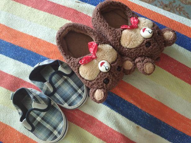 Детские тапочки и макасины