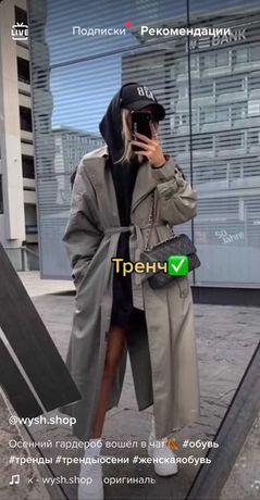 Новый плащ тренч Зара ZARA пальто