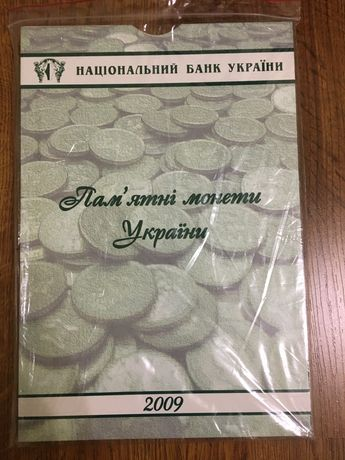 Монети України 2010 рік набор+планшет ( Монеты Украины 2010 )