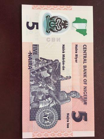 Продам деньгу Нигерии
