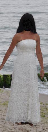 Suknia ślubna firmy Gala kolor sukni ekri rozmiar 38B
