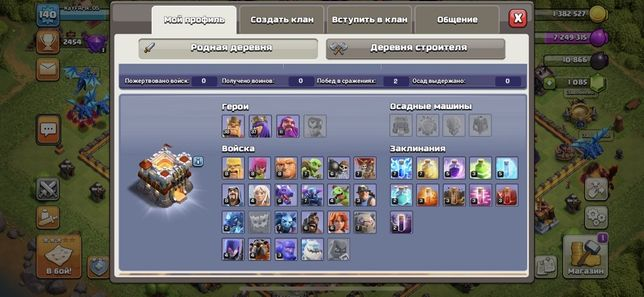 Clash of Clans 11 TH