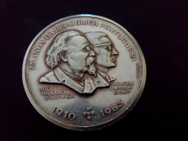 Medalha em Prata Edição Limitada - 75 Anos da Republica Portuguesa