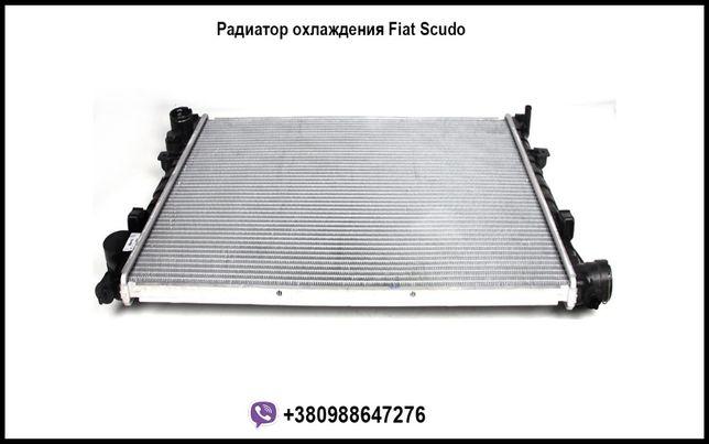Радиатор охлаждения водяной масляный Фиат Скудо запчасти Пежо Експерт