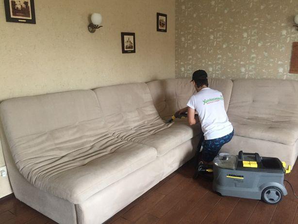 Химчистка мебели. Чистка диванов, матрасов. Удаление пятен и запахов.