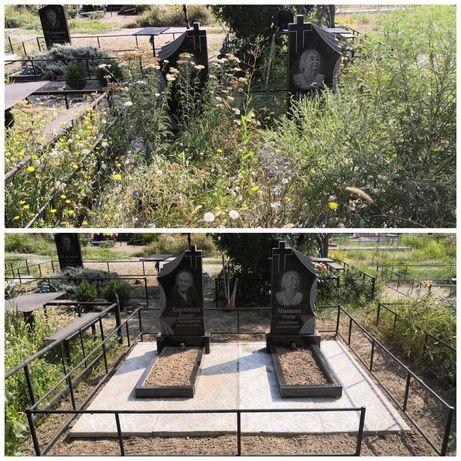 Уборка могилок, благоустройство могил