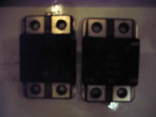 Реле зарядки (шоколадка)