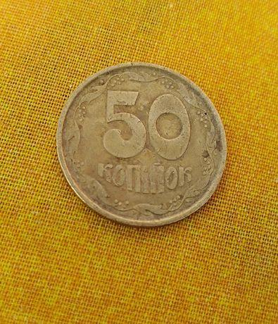 Продам монету 50 копійок копеек 1992 год Украина