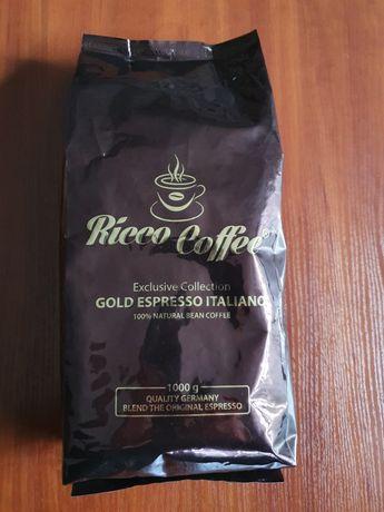 Кофе натуральный жареный зерновой
