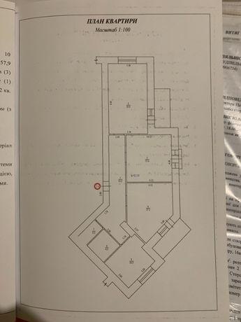 Продам 3 комнатную квартиру в сданом доме на леваде