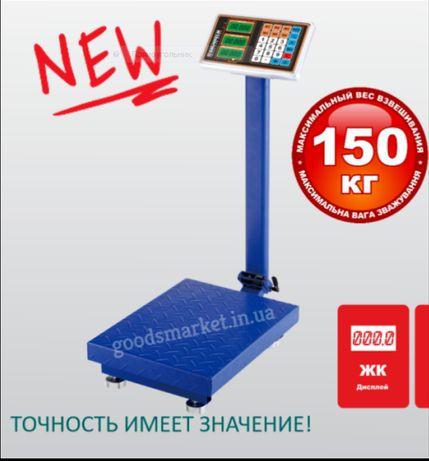 Весы 150кг GRUNHELM GSC 150