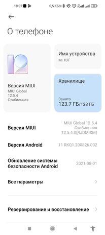 Телефон Mi 10T 8/128