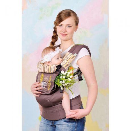 Эрго рюкзак-переноска My baby