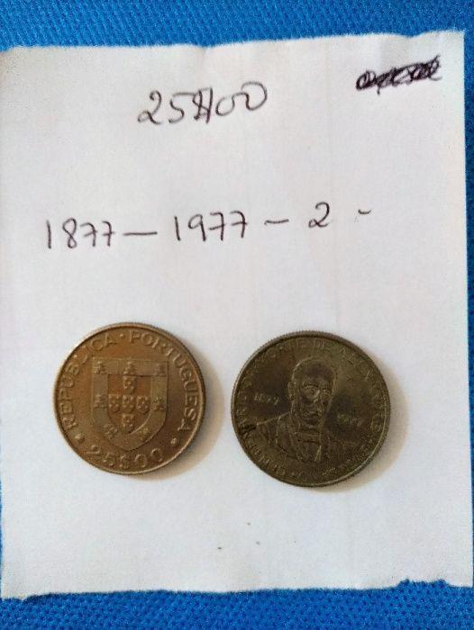 2 Moedas comemorativas antigas de 25$00