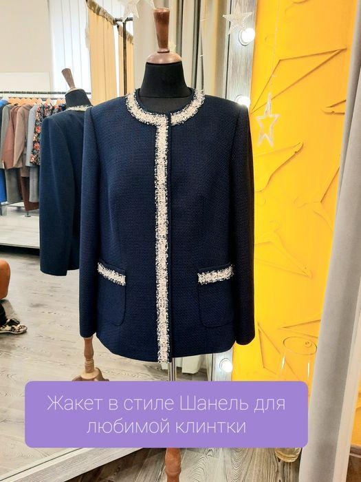 Ателье по индивидуальному и массовому пошиву одежды г. Киев Киев - изображение 1