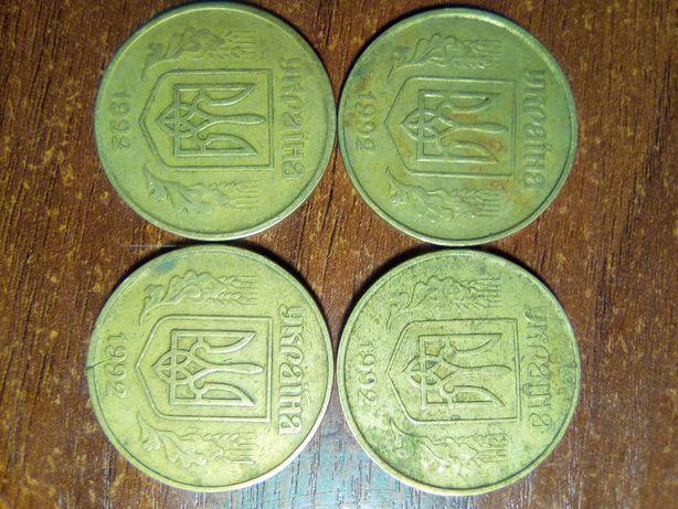монеты 50 копеек 1992года.