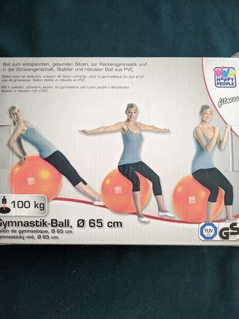 Фитнес, гимнастика Ball для тренировки. Германия