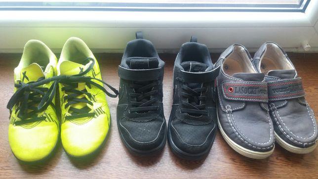 Buty chłopięce sportowe nike, turfy adidas, mokasyny skórzane Lasocki