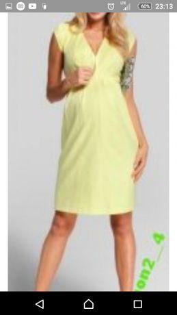 Sukienka happy mum L
