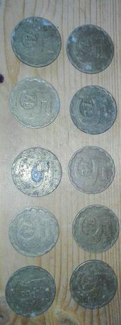 Monety 5 zł Prl-Okazja