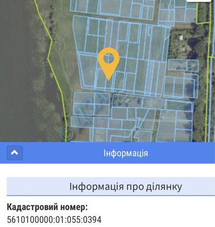 Продаж/Обмін зем.ділянки оз.Басів Кут