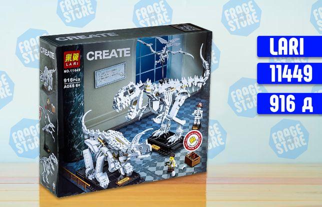 """Конструктор Lari Create 11449 """"Кости динозавра"""", 916 д, Lego 21320!"""