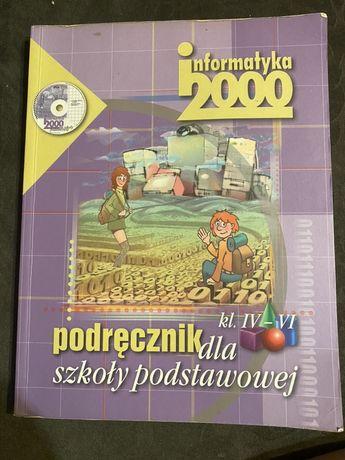 Informatyka 2000