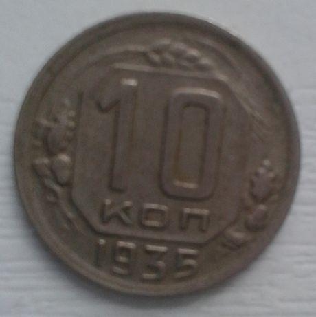 10 kopiejek 1935