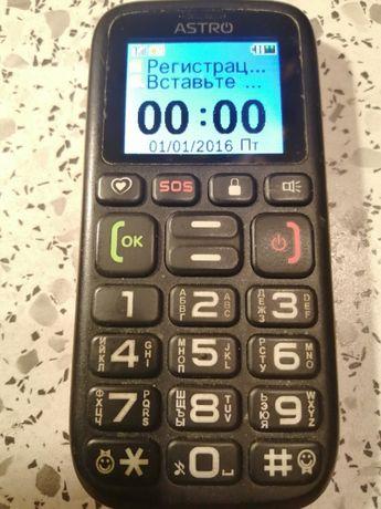 Мобильный телефон Astro B181 (Black/Orange)