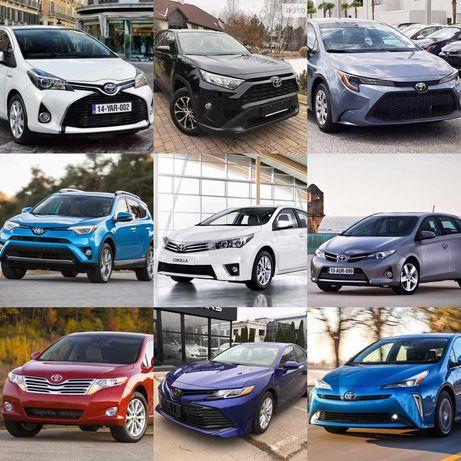 Разборка,запчасти Toyota Camry,Rav 4,Venza,Prius,Corolla,Yaris,Auris