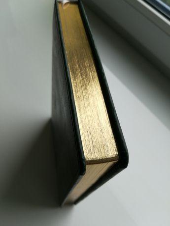 Щоденник  Brisk , позолочений