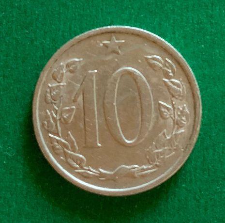 10 Гелерів. 1962. Чехословачинна. 1961-1971