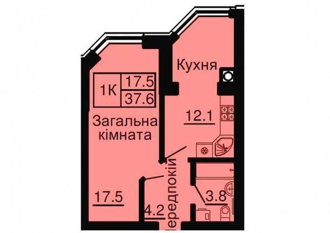 Продам 1-ком. квартиру в ЖК Sofia Residence. Без комиссии!!!