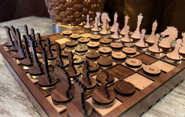 Jogo de xadrez e de damas - ficheiro para máquinas a laser