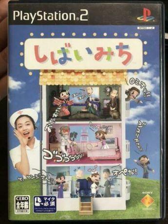 Shiba Michi Klasyka Gier Playstation 2 Sony