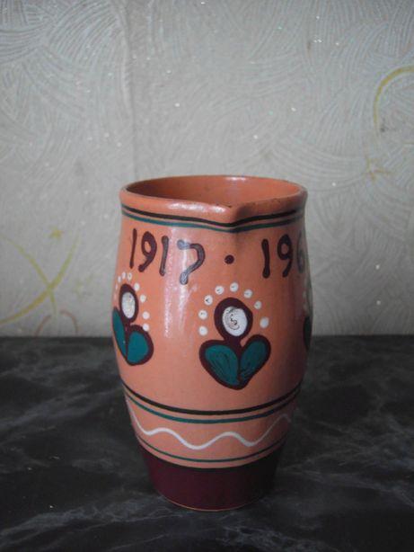 "Бокал ""1917-1967"" не частый"