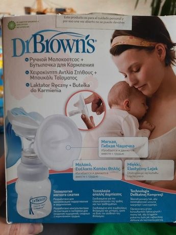 Молокоотсос DR.BROWN