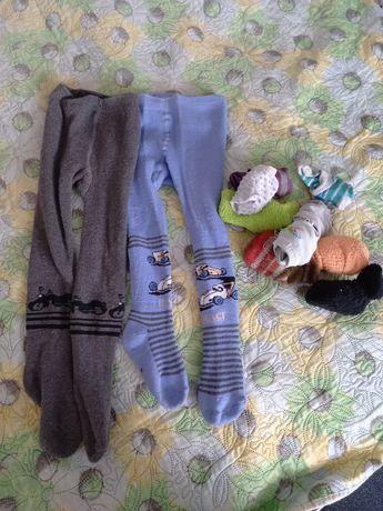 Большой пакет вещей на мальчика 2 годика