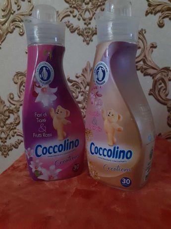 Ополаскиватель coccolino  в ассортименте с различными запахами