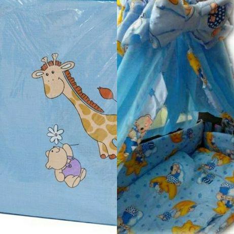 Набор детского постельного с жирафами, со звездами, балдахин, бортики