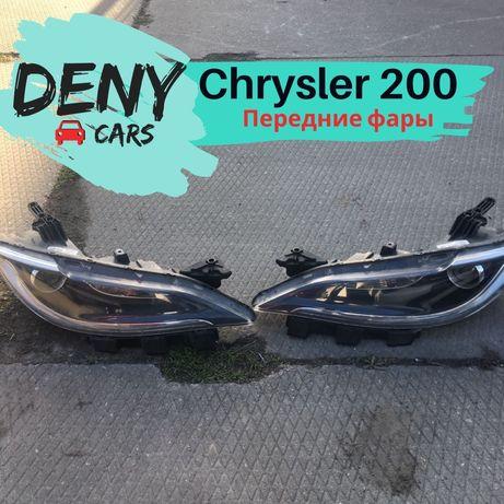 Передние фары Chrysler 200