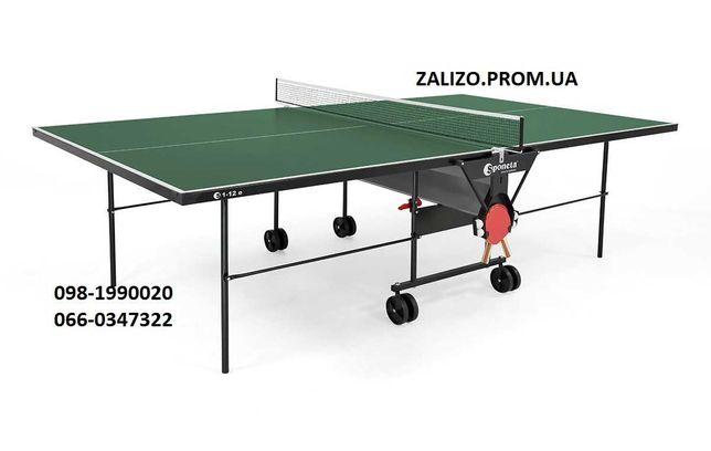 Настольный теннис. Всепогодный теннисный стол. Уличный.