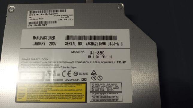 DVD multi recorder Slim