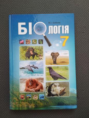 Книжка з біології