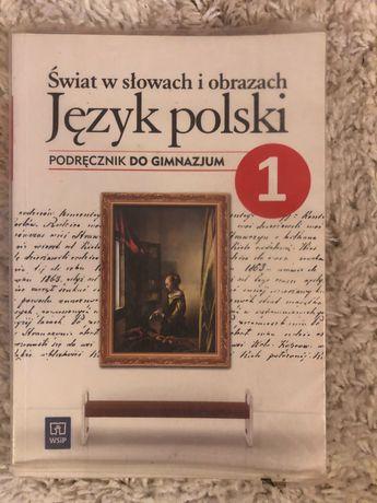Język polski Świat w słowach i obrazach 1