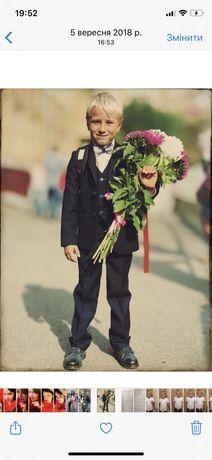 Школьный костюм на первоклассника тройка